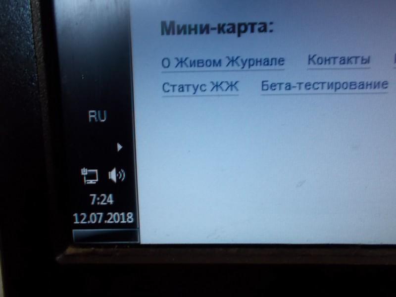 один мой день в деревне Липецкой области, фото 13