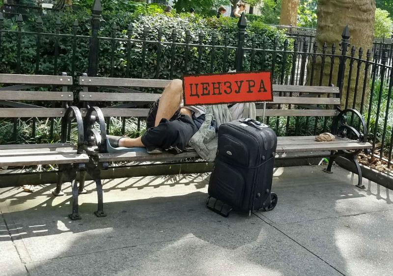 один мой обычный выходной в Нью-Йорке, фото 10