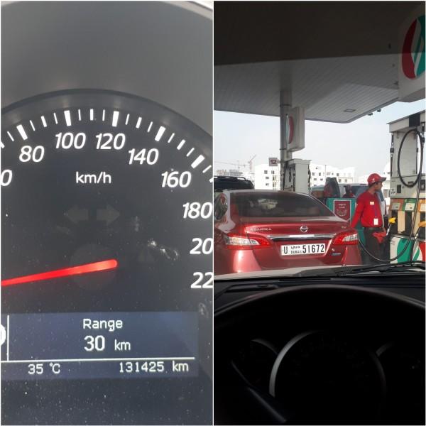 один мой рядовой день в Дубае, фото 12