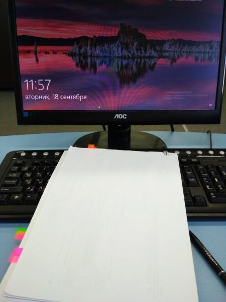 один рабочий день из жизни офисного планктона, фото 16